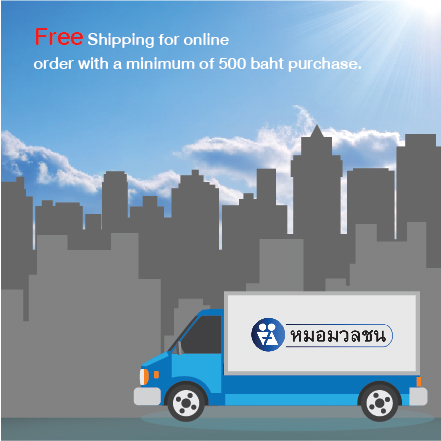 Free shipping-EN