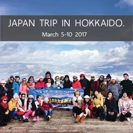 Hokkaido Trip-EN