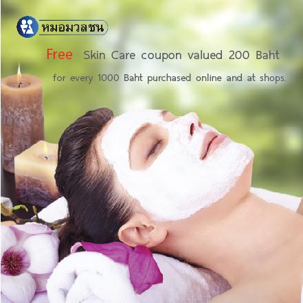 Free Skin Care-EN